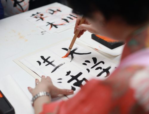 Ikigai: Nøglen til et langt liv